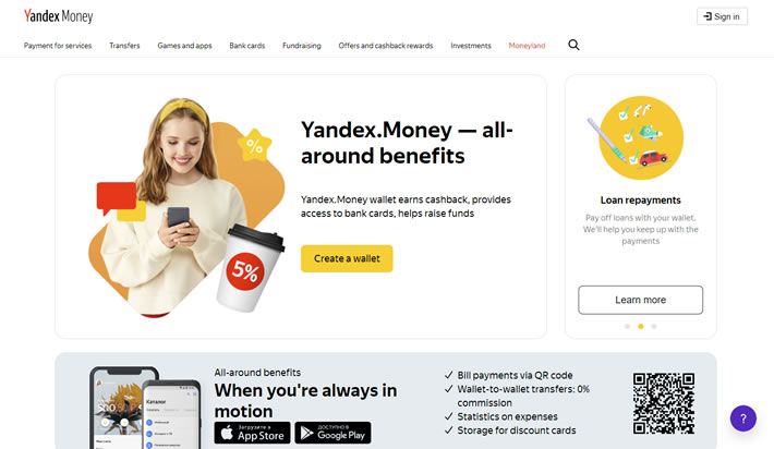 Yandex Money Homepage